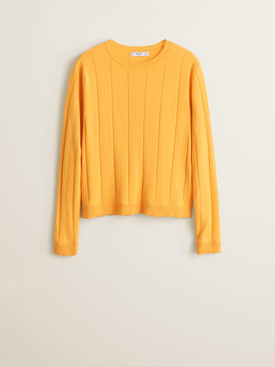 Джемпер желтый | 4902545