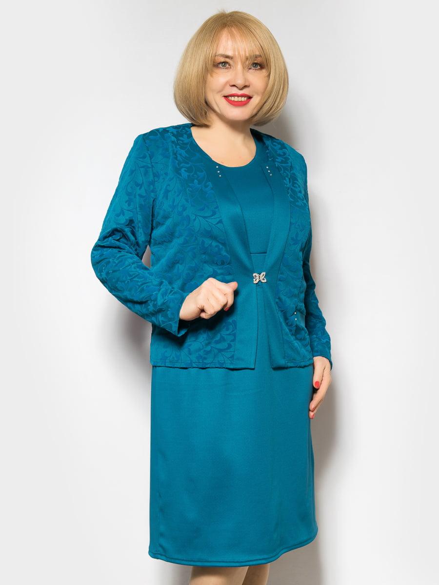 Комплект: жакет и платье   4828056