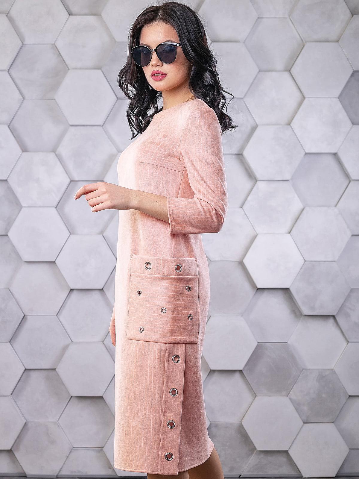 Платье персикового цвета | 4904652