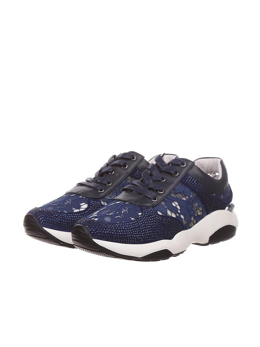 Кроссовки темно-синие | 4904757