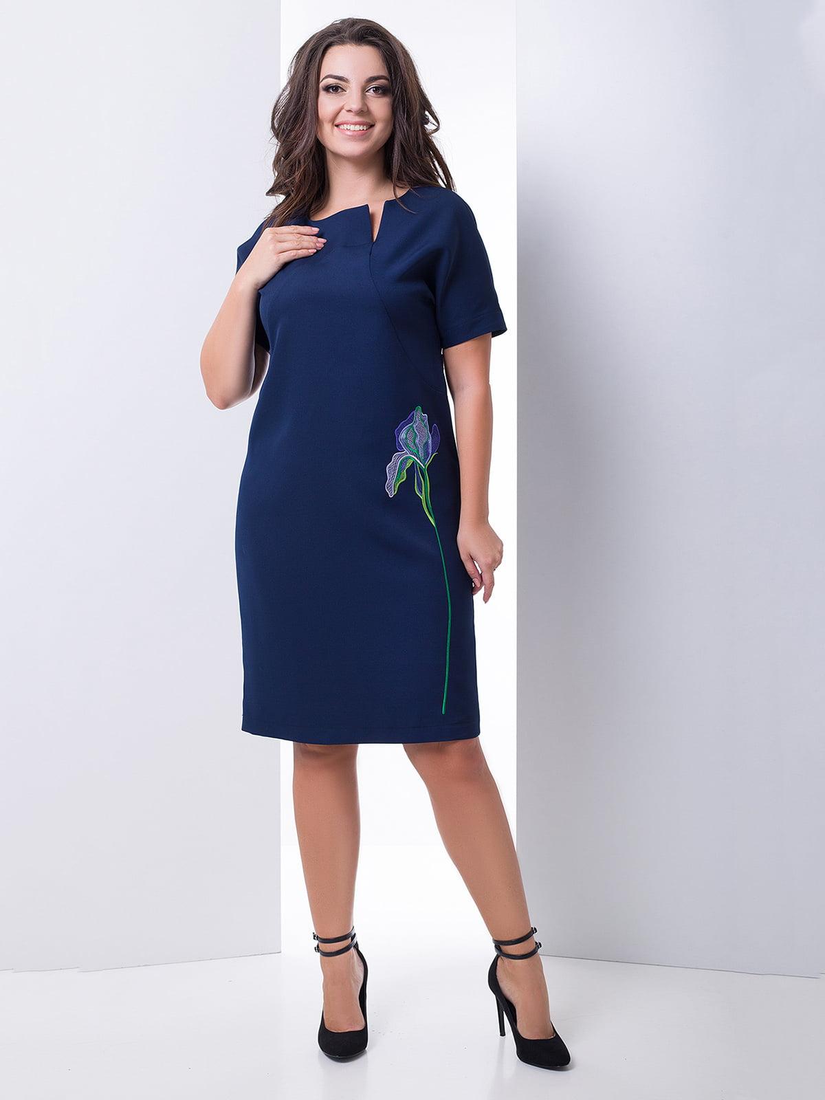 Платье темно-синее | 4906163