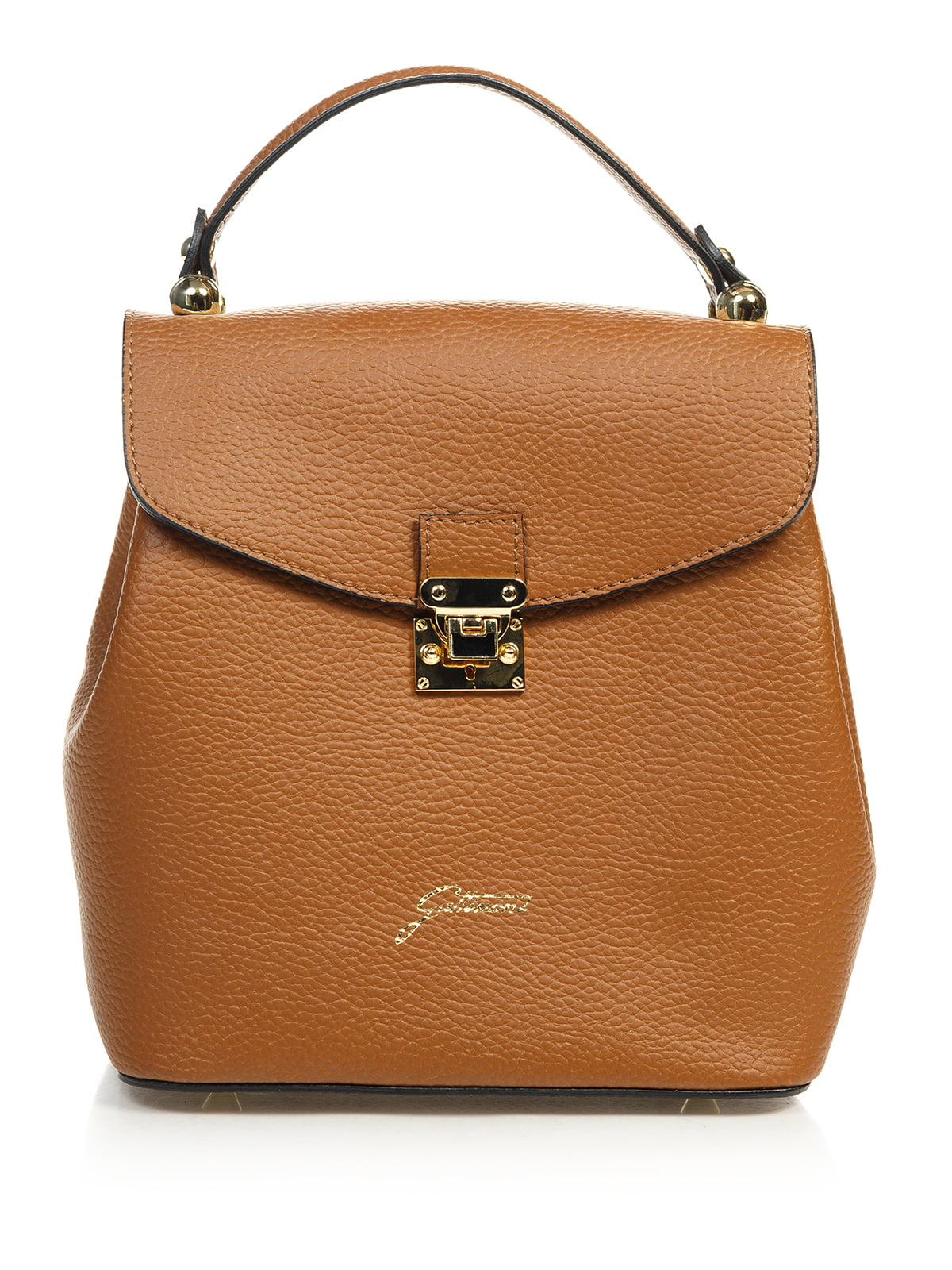 Сумка-рюкзак коньячного кольору | 4901299