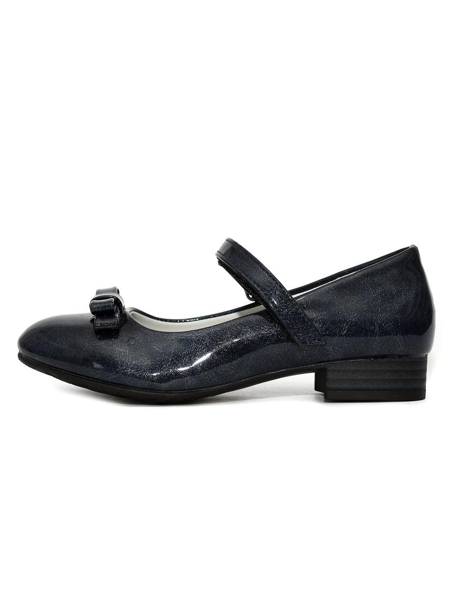 Туфлі темно-сині | 4909035 | фото 2