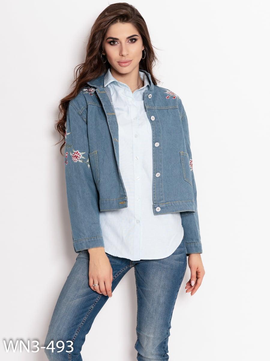 Куртка синяя | 4911584