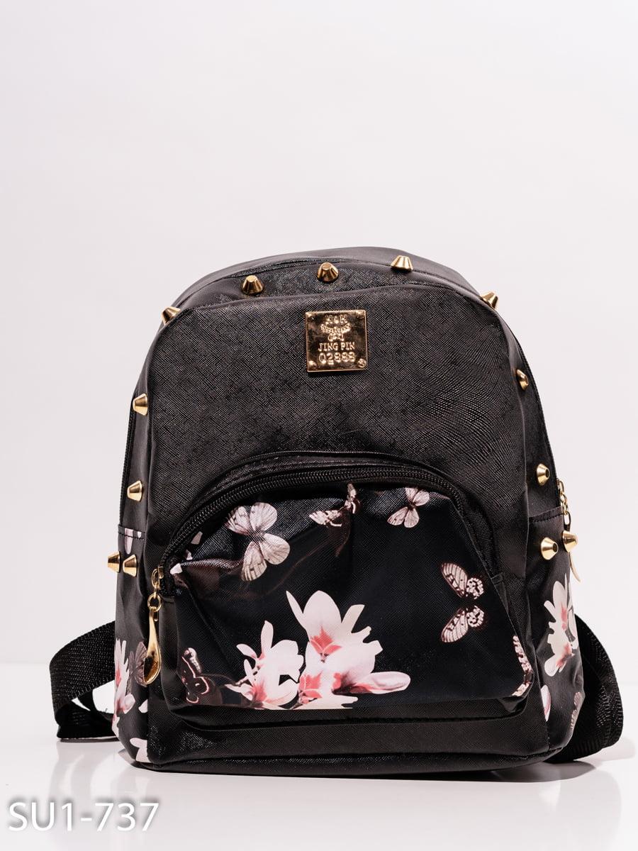 Рюкзак черный | 4911686