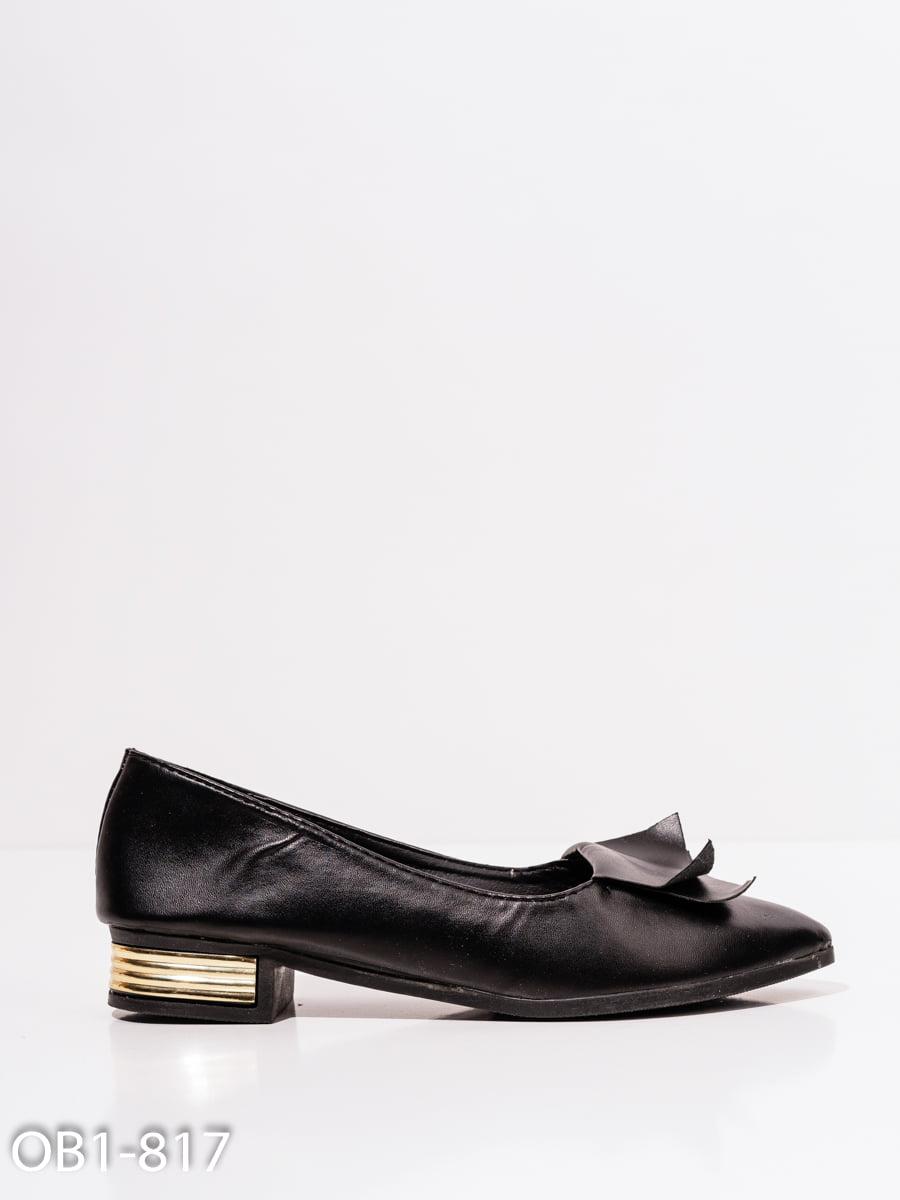 Туфли черные   4911788