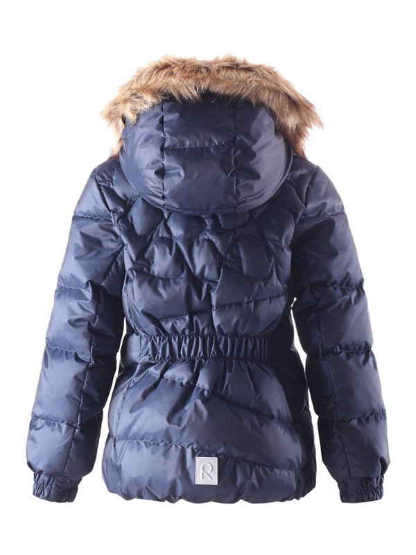 Куртка-пуховик темно-синя | 4856329