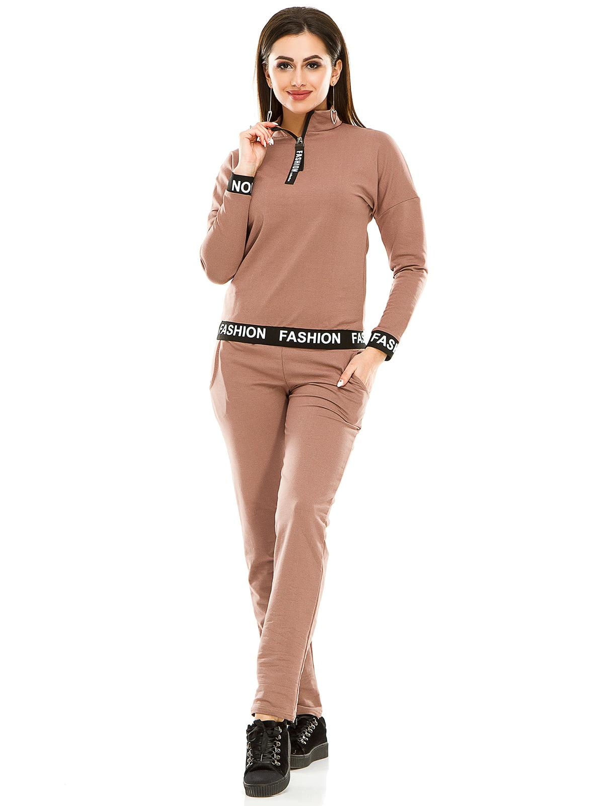 Костюм: джемпер и брюки   4890734