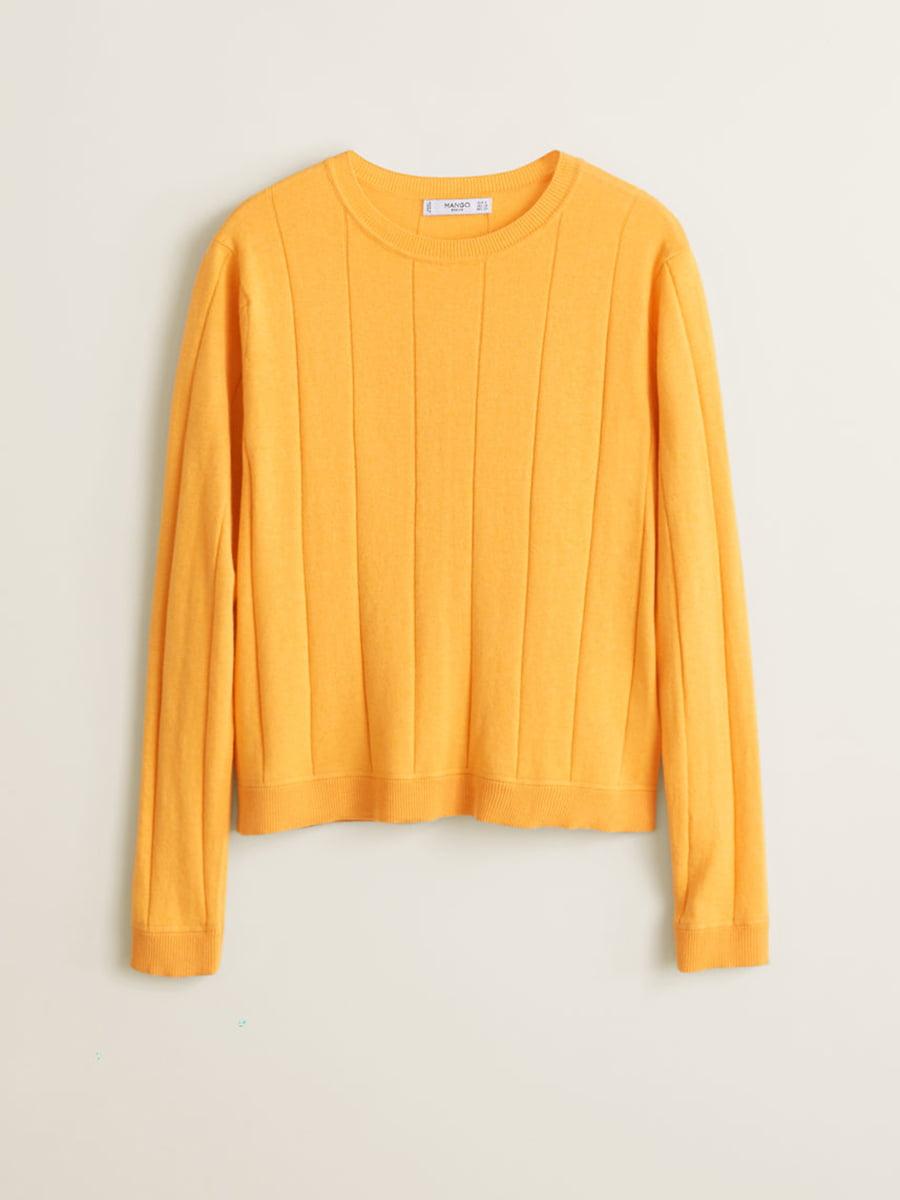 Джемпер желтый | 4902545 | фото 2