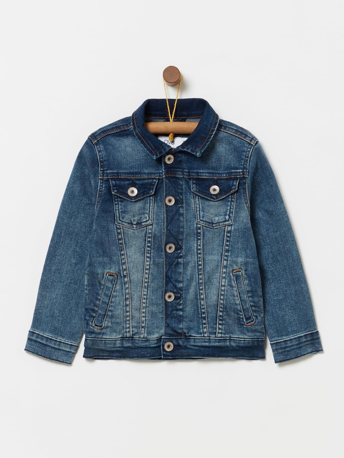 Куртка синя | 4902859