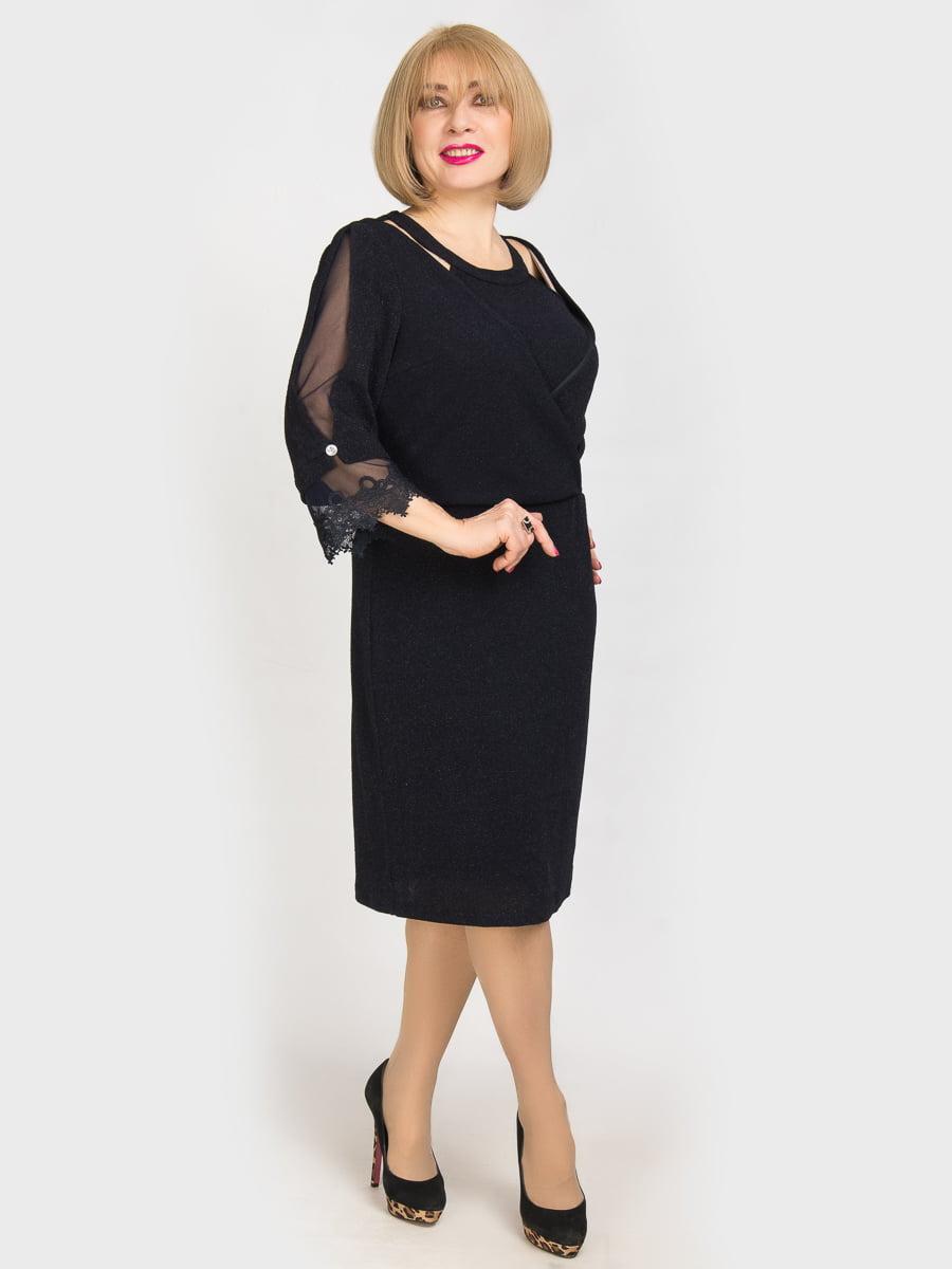 Платье черное | 4917798