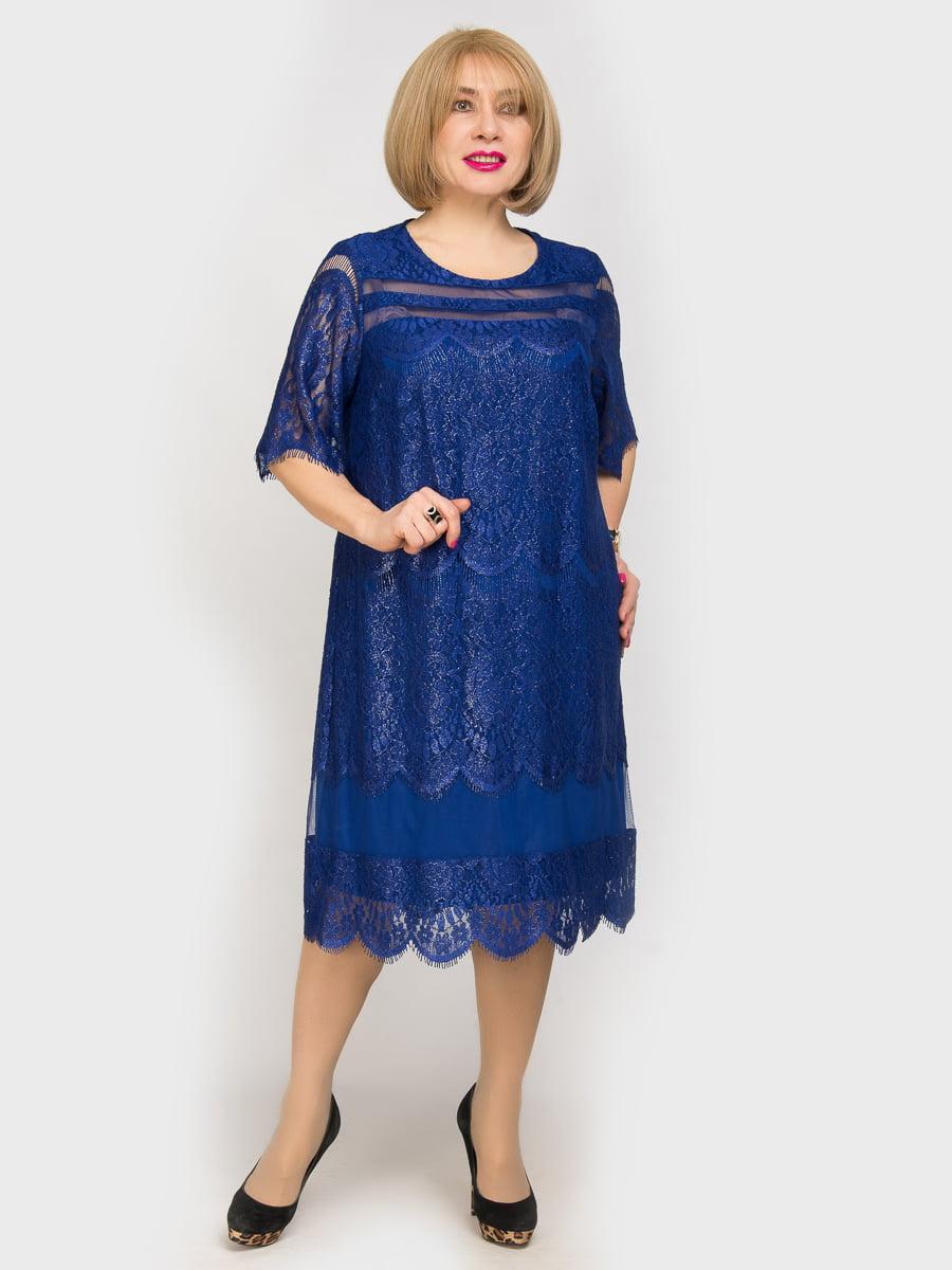 Платье цвета электрик   4917801