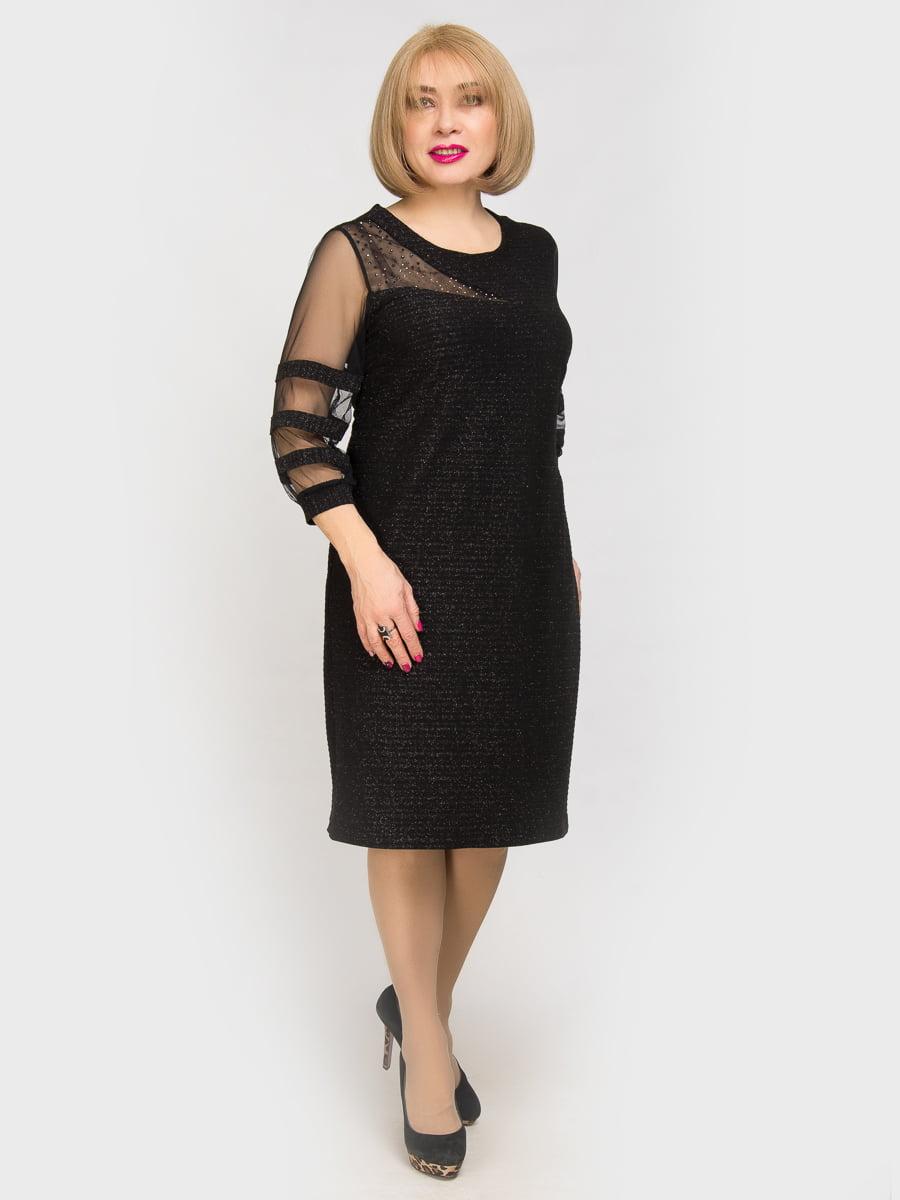 Платье черное | 4917806