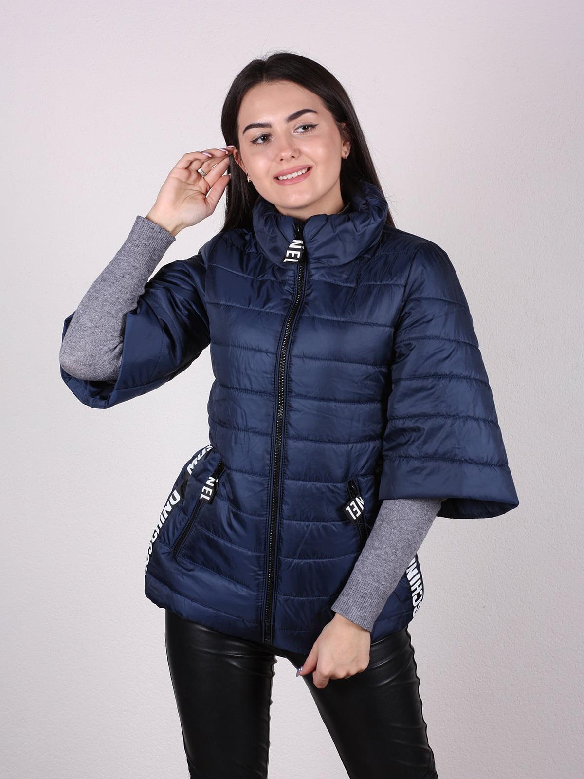 Куртка темно-синяя | 4922446