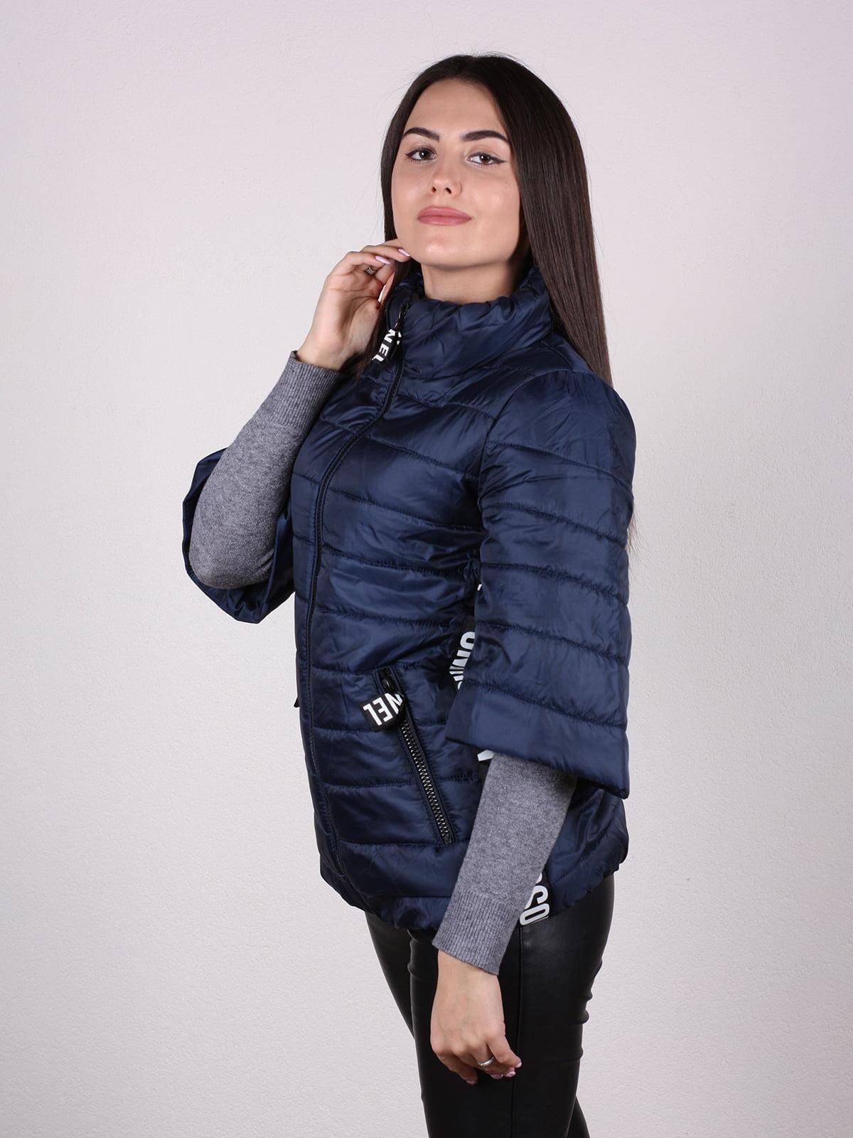 Куртка темно-синяя | 4922446 | фото 2
