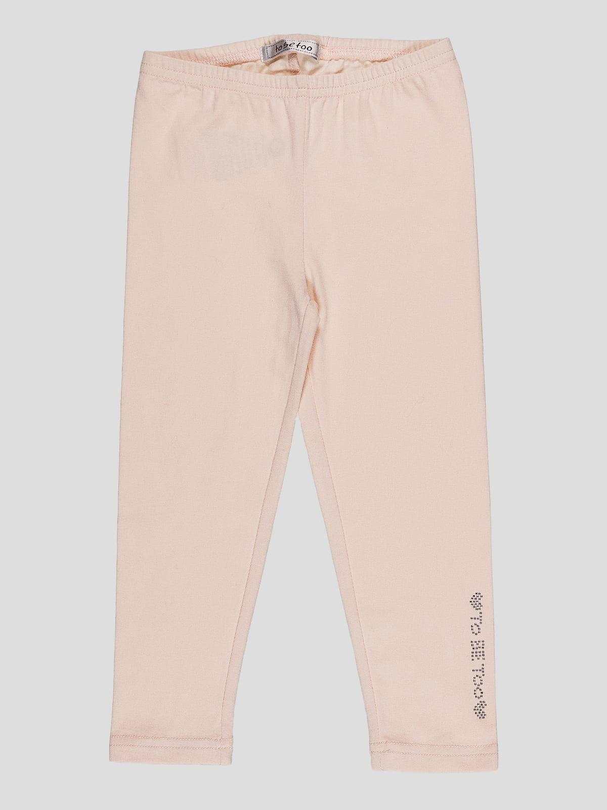 Легінси сіро-рожеві   4781458