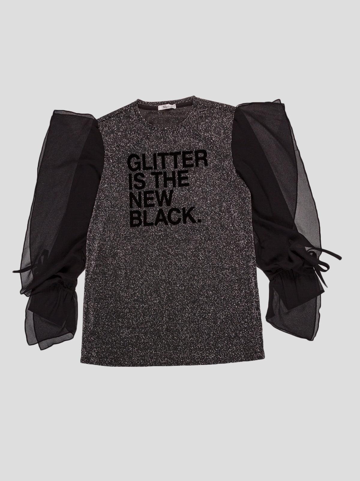 Джемпер чорний меланжевий | 4781568