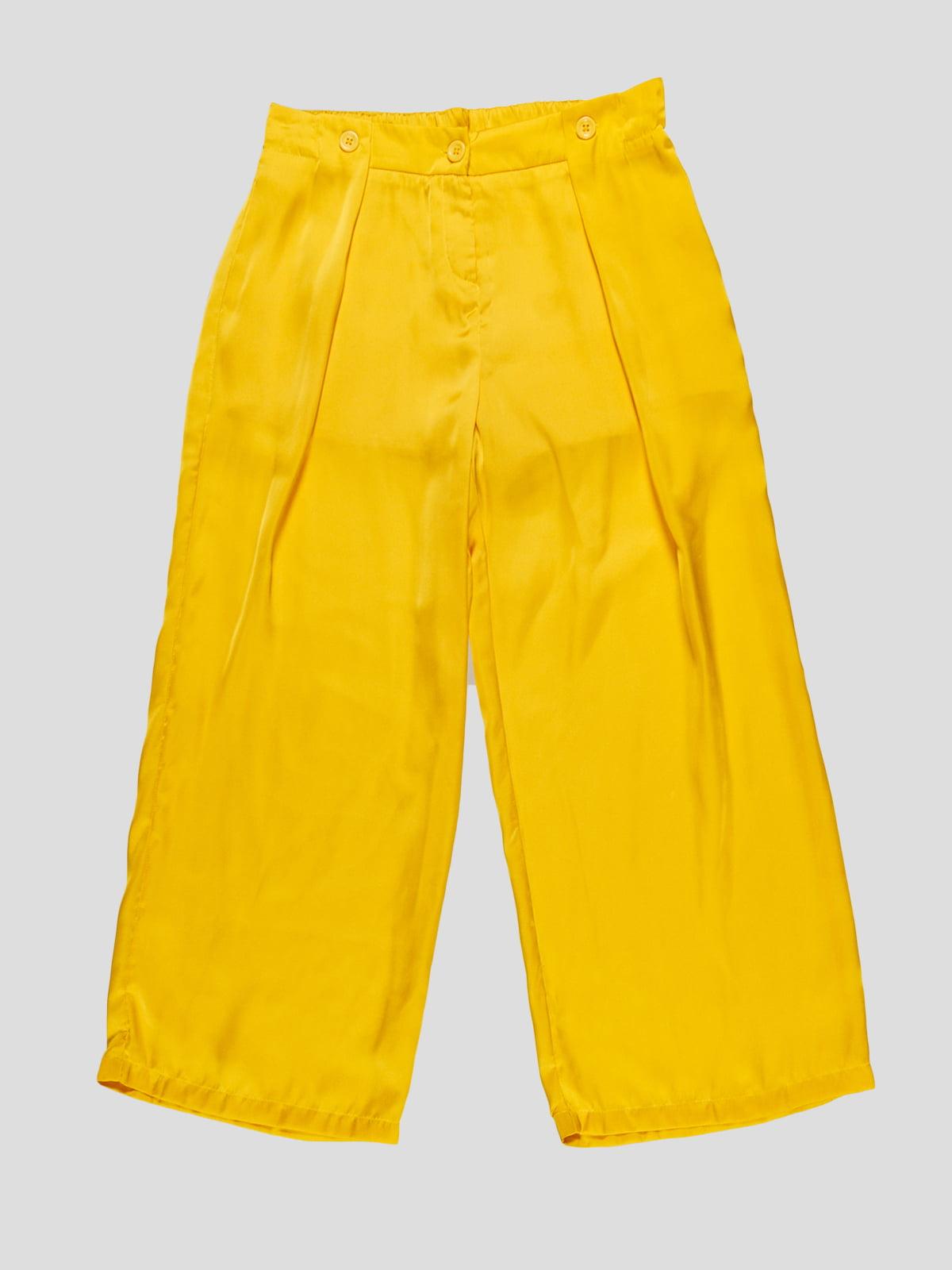 Штани жовті | 4781508