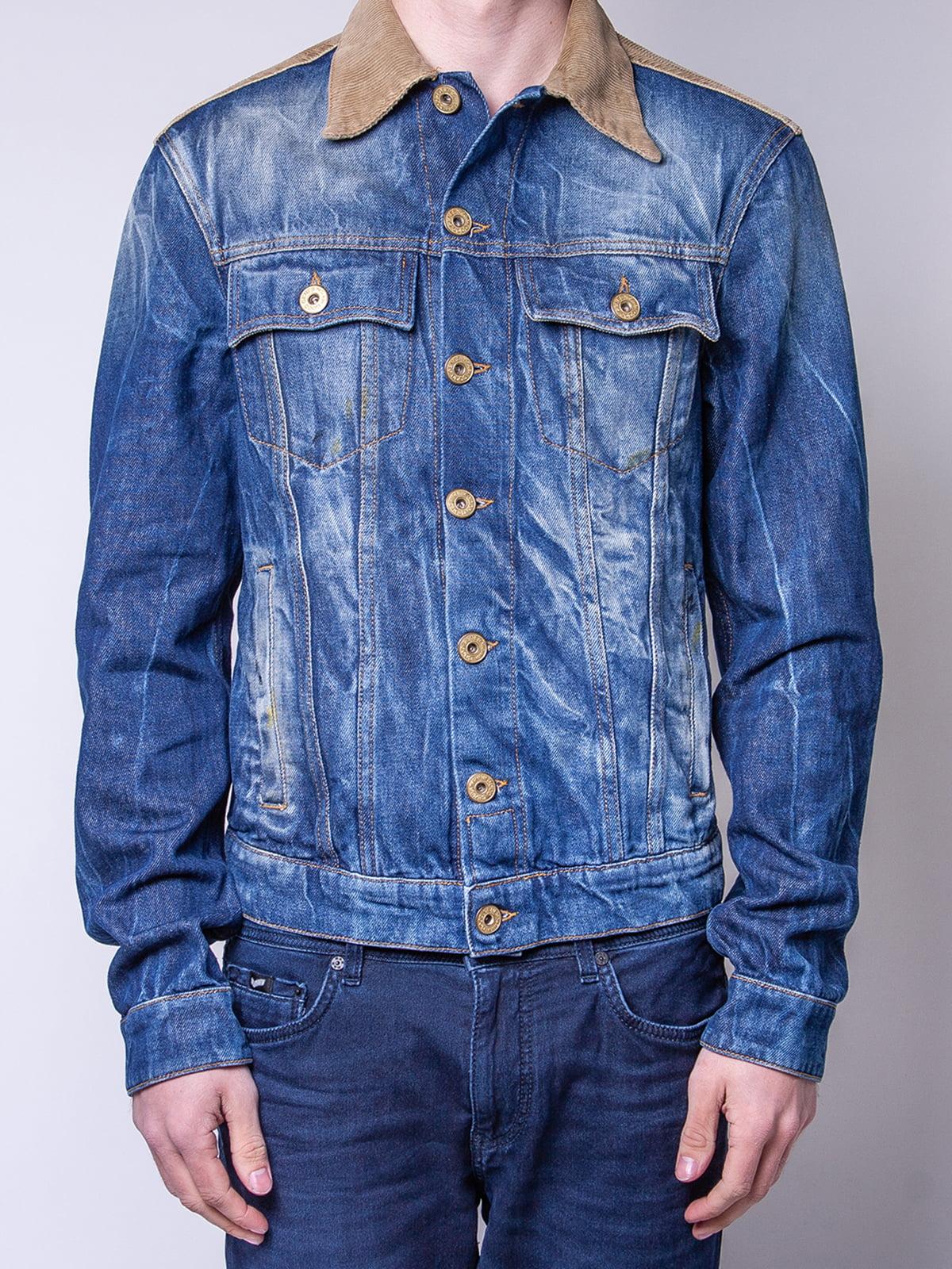 Куртка синяя | 4947926
