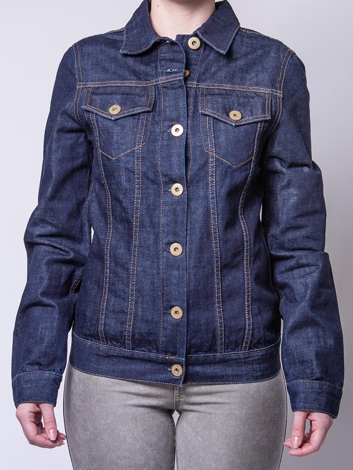 Куртка темно-синяя   4948003