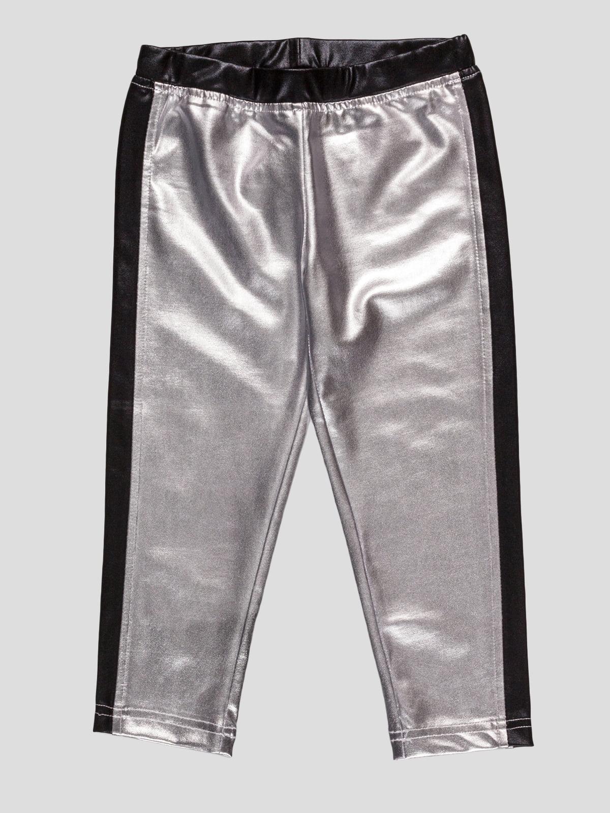 Легінси сріблясті   4781383