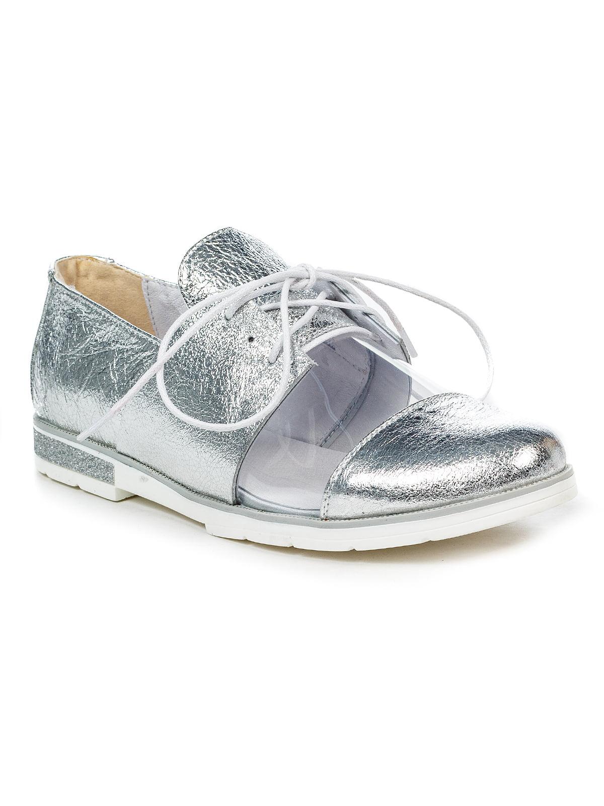 Туфлі сріблясті | 4934929