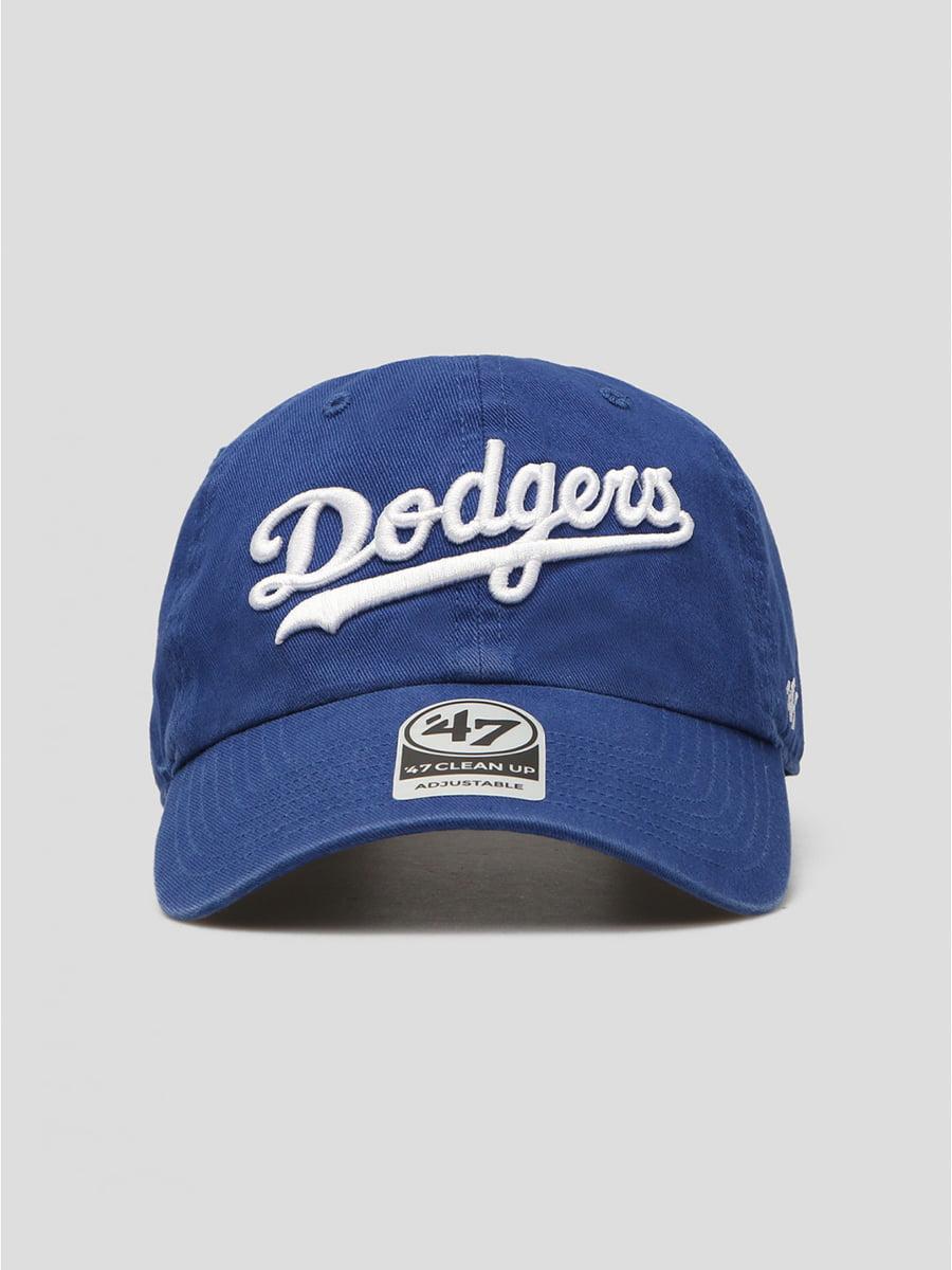 Бейсболка синяя   4920888