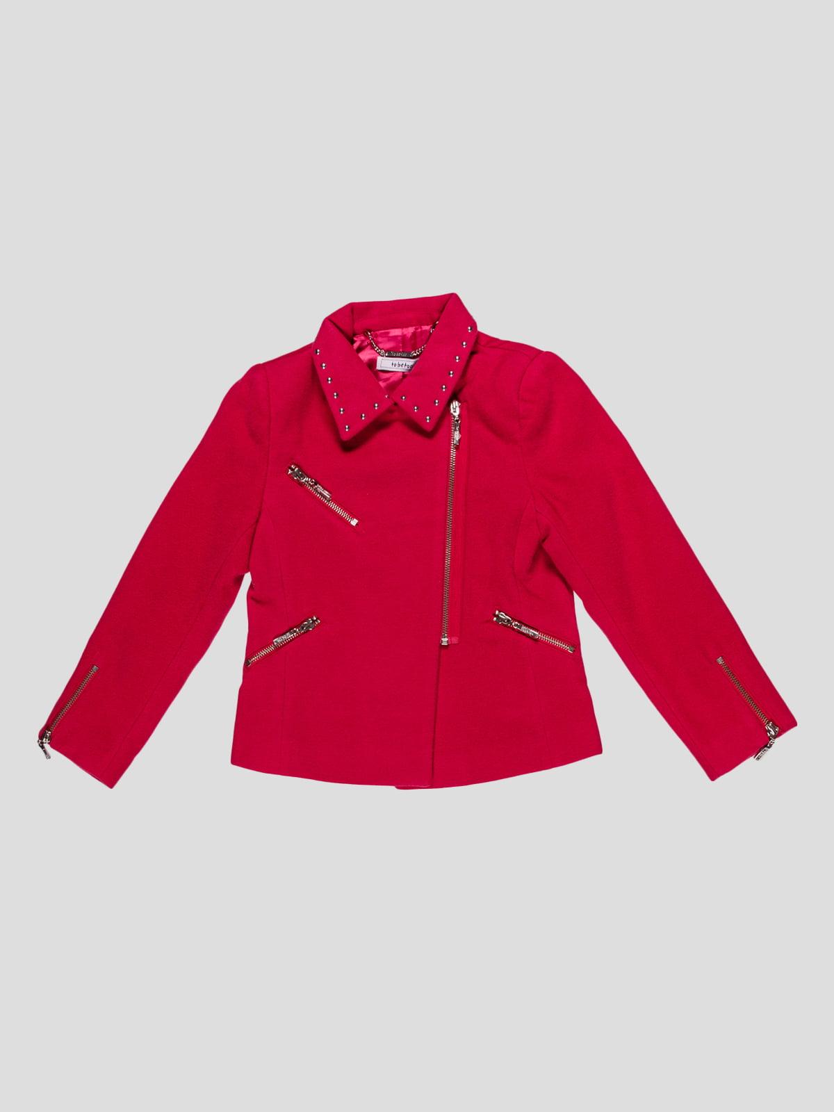 Куртка малинового кольору   4781386
