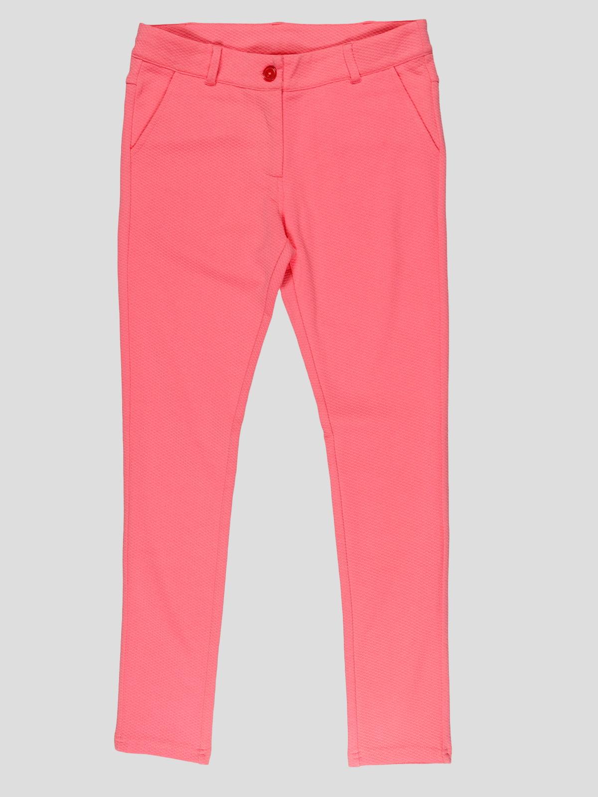 Штани рожеві | 4781593