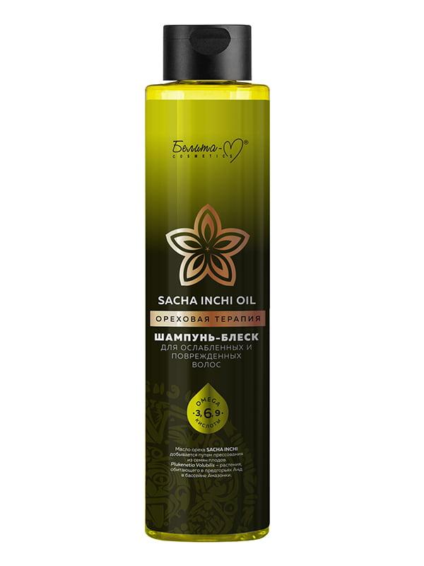 Шампунь-блиск для ослабленого і пошкодженого волосся (400 г) | 4951750