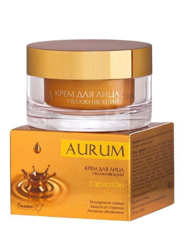 Крем для лица увлажняющий с золотом серии Aurum (45 г) | 4951771