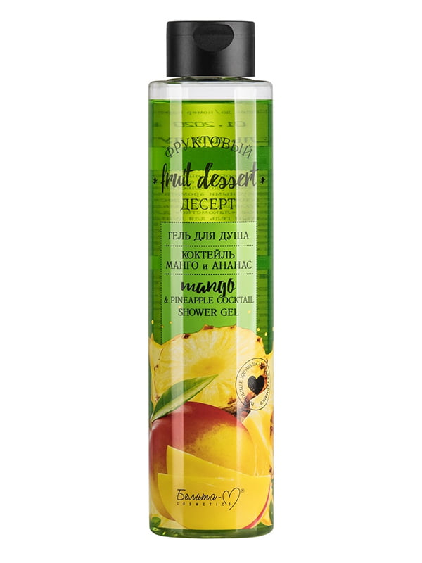 Гель для душа «Коктейль манго и ананас» (400 г)   4951786