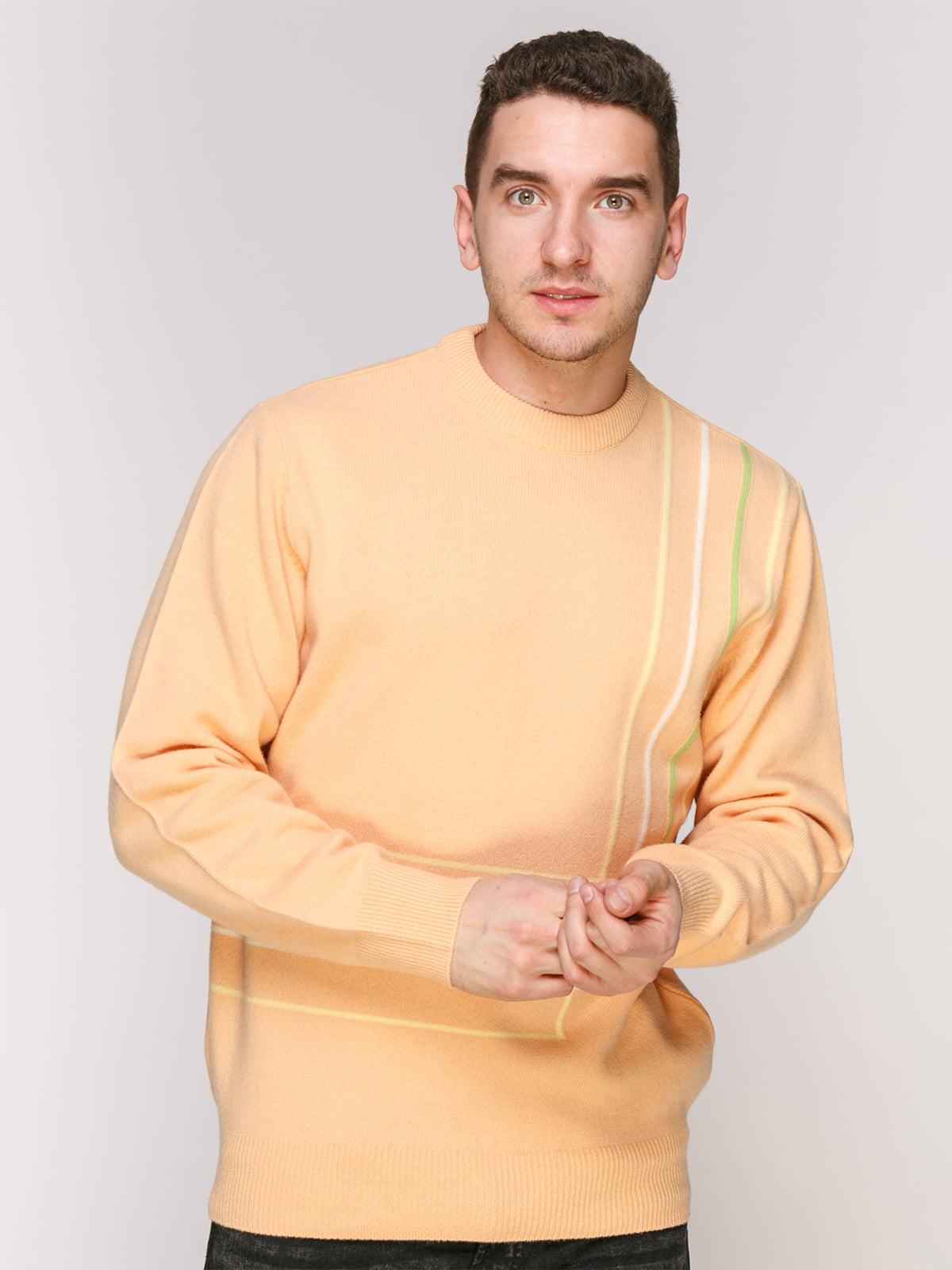 Джемпер абрикосового кольору | 4906976