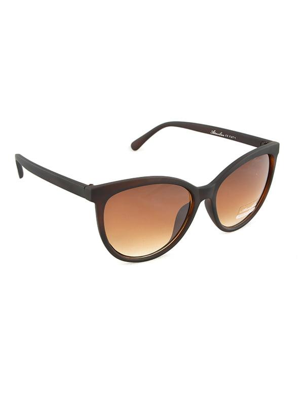 Очки солнцезащитные | 4936295