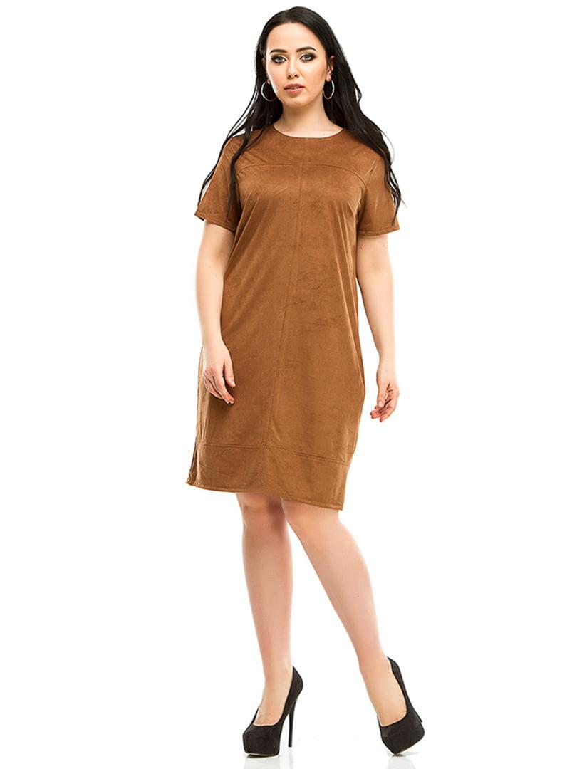 Платье горчичного цвета | 4973565