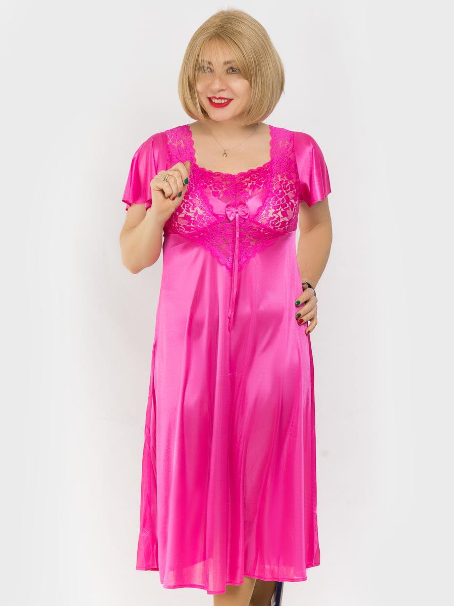 Пеньюар розовый | 4975290