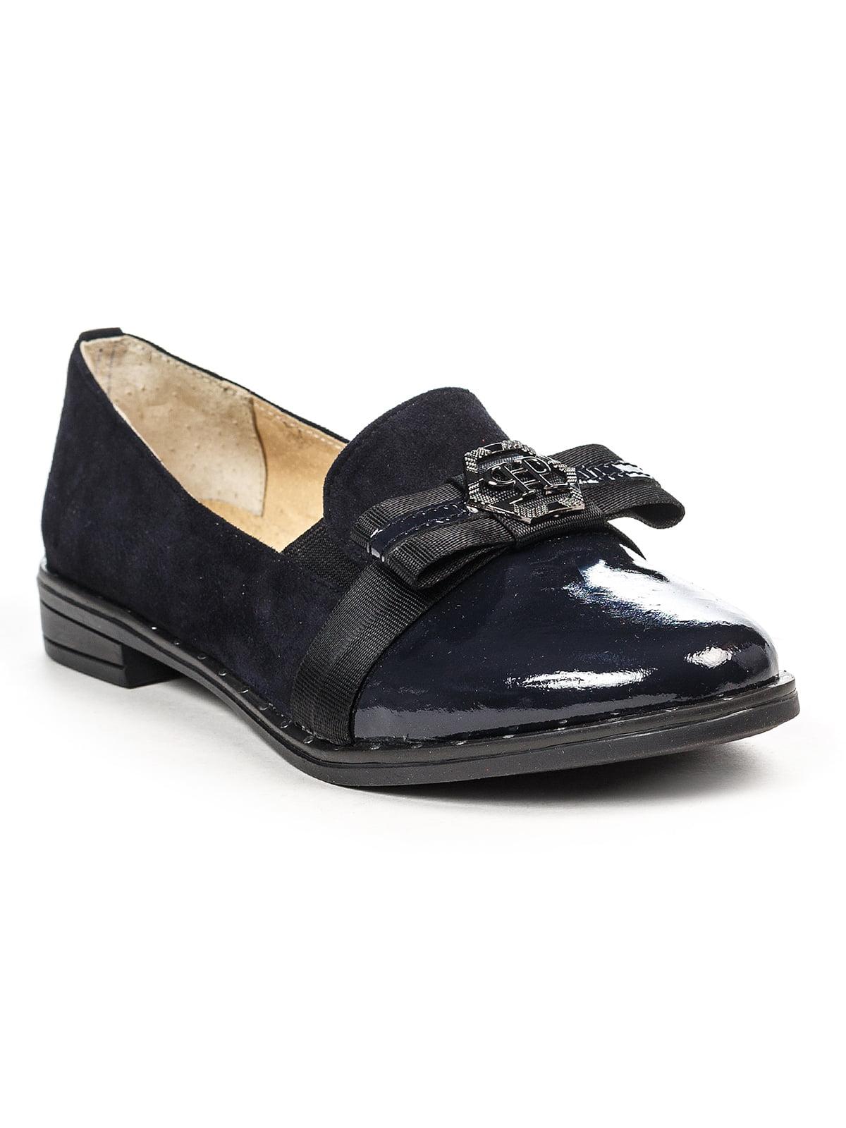 Туфли синие | 4948053