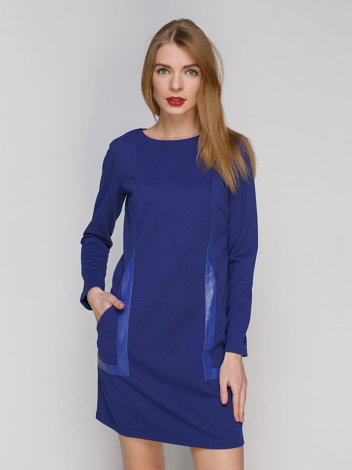 Платье темно-синее   4910919
