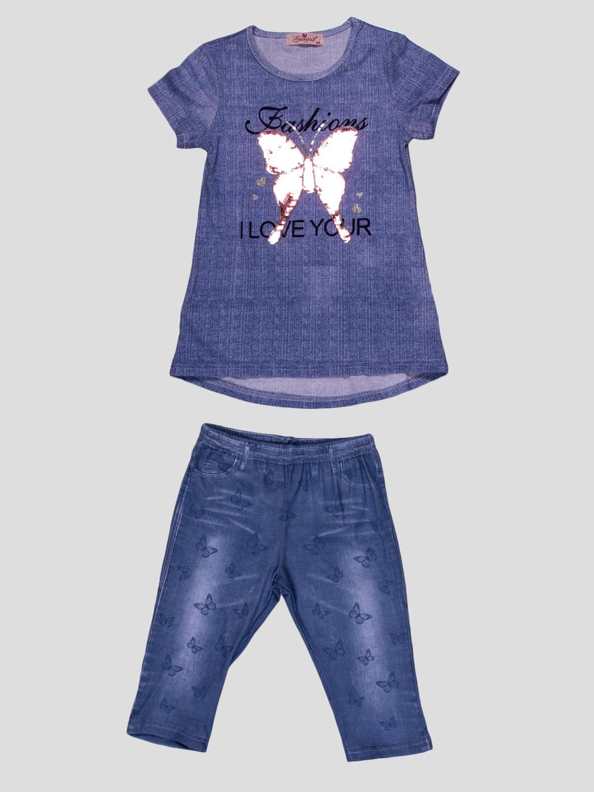 Комплект: футболка і шорти | 4958601
