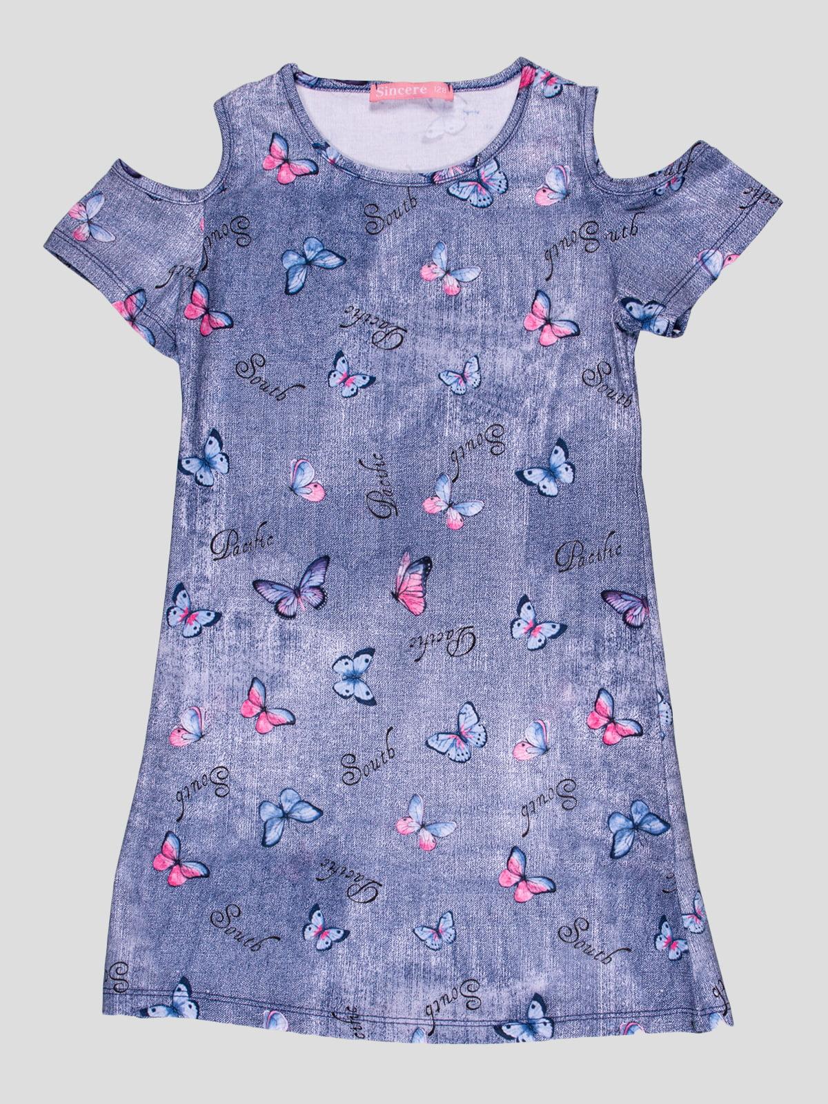 Платье синее | 4958598