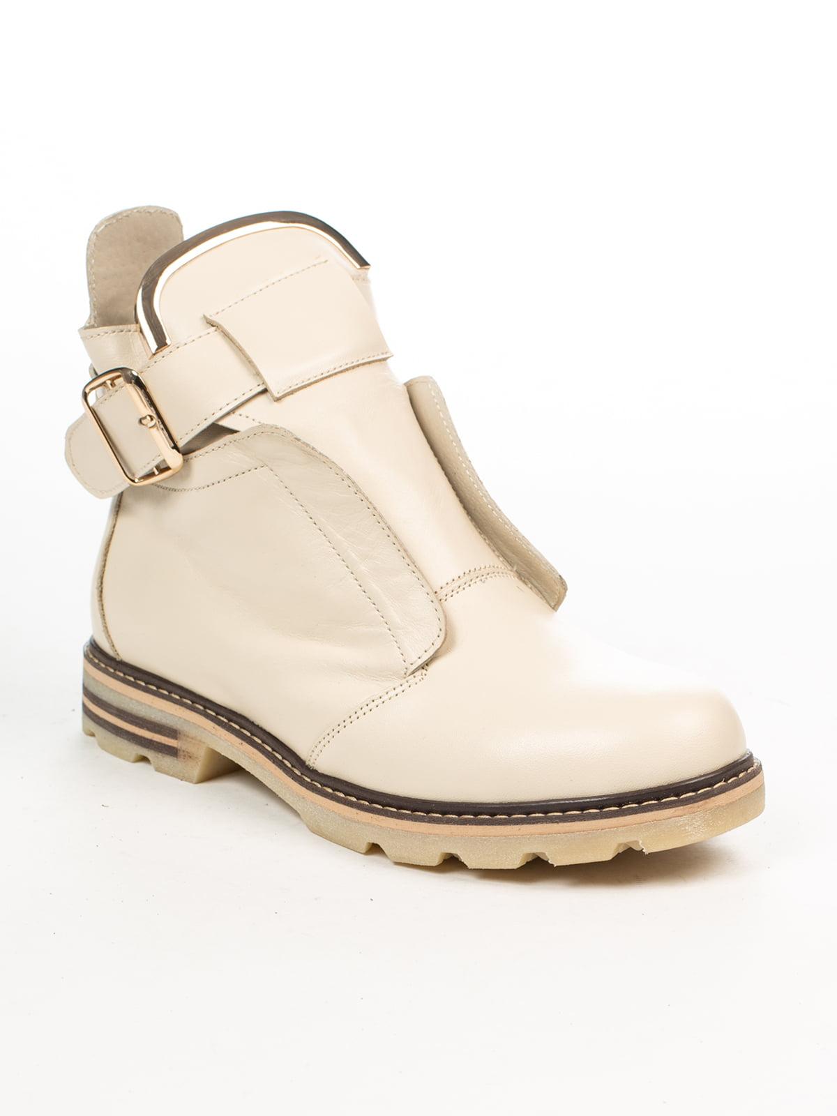Ботинки бежевые   4948479