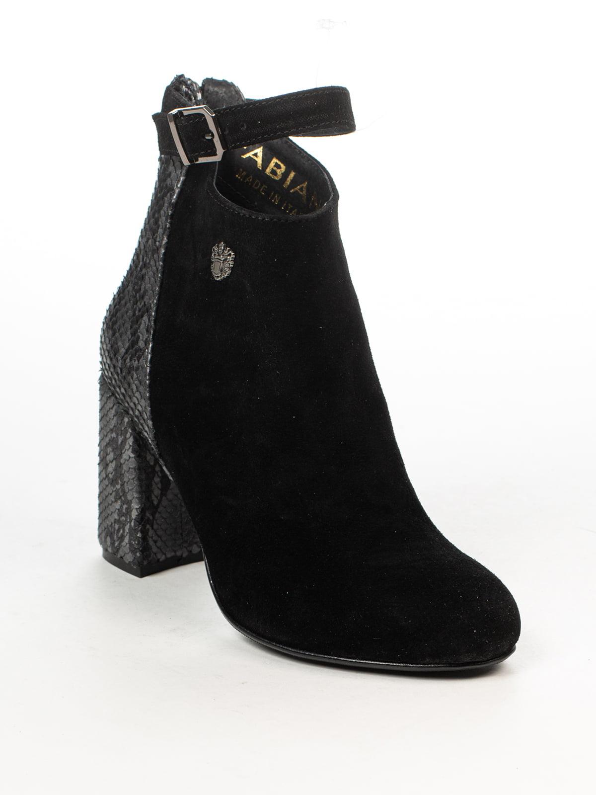 Ботинки черные   4948483