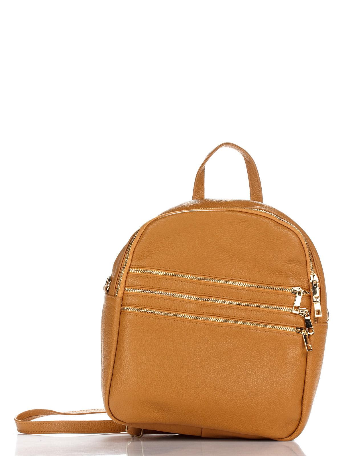 Рюкзак коньячного кольору | 4757096