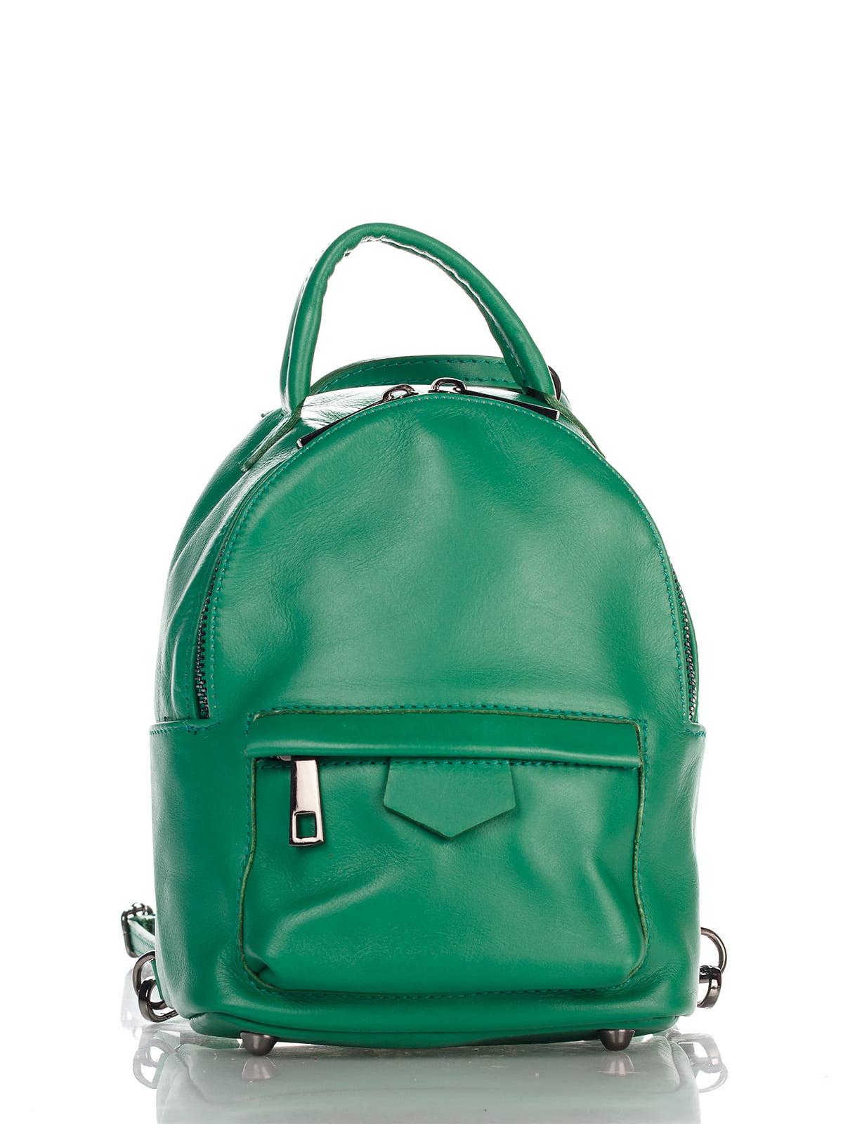 Рюкзак зеленый   4757365