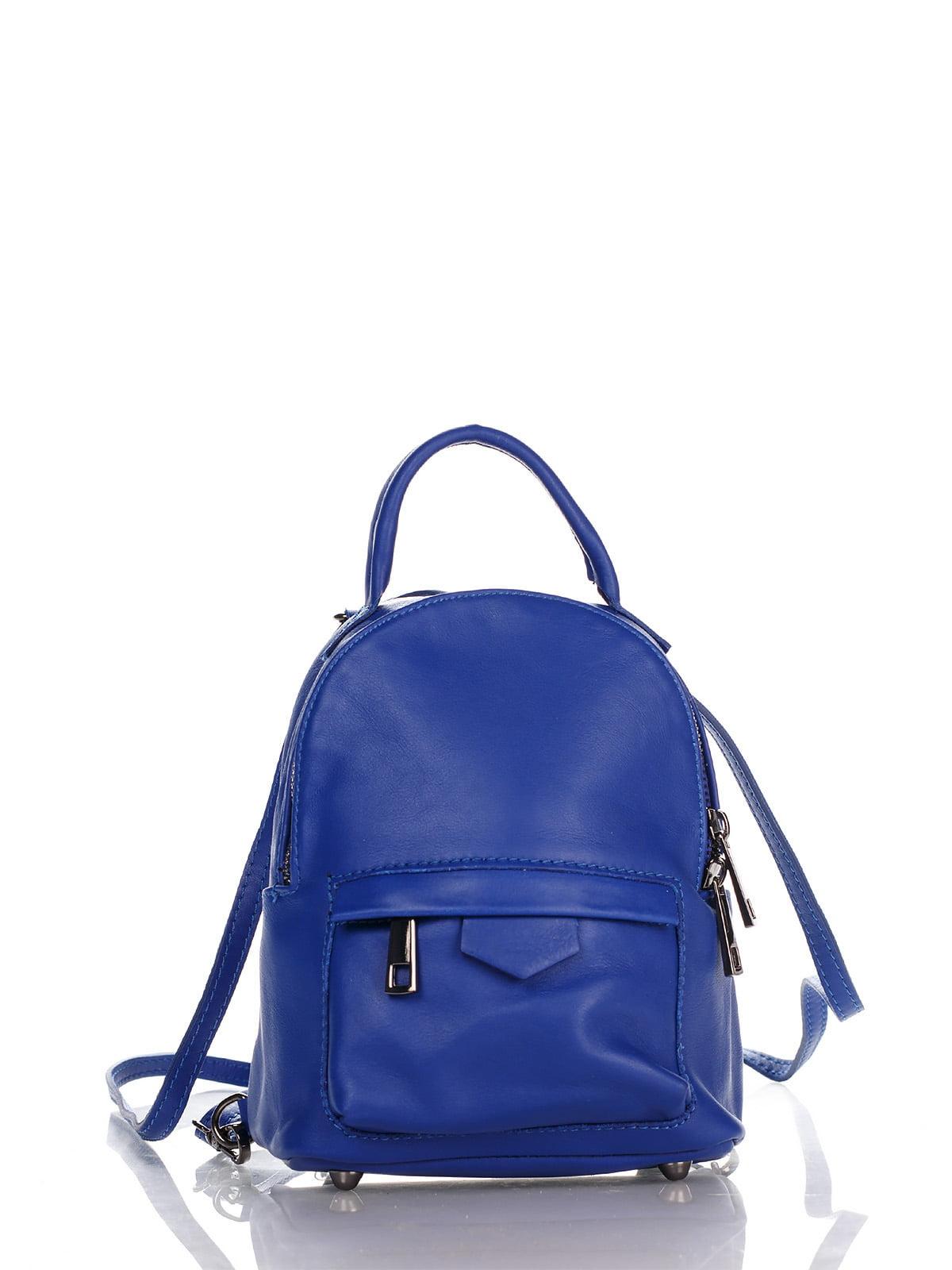 Рюкзак синий   4757366