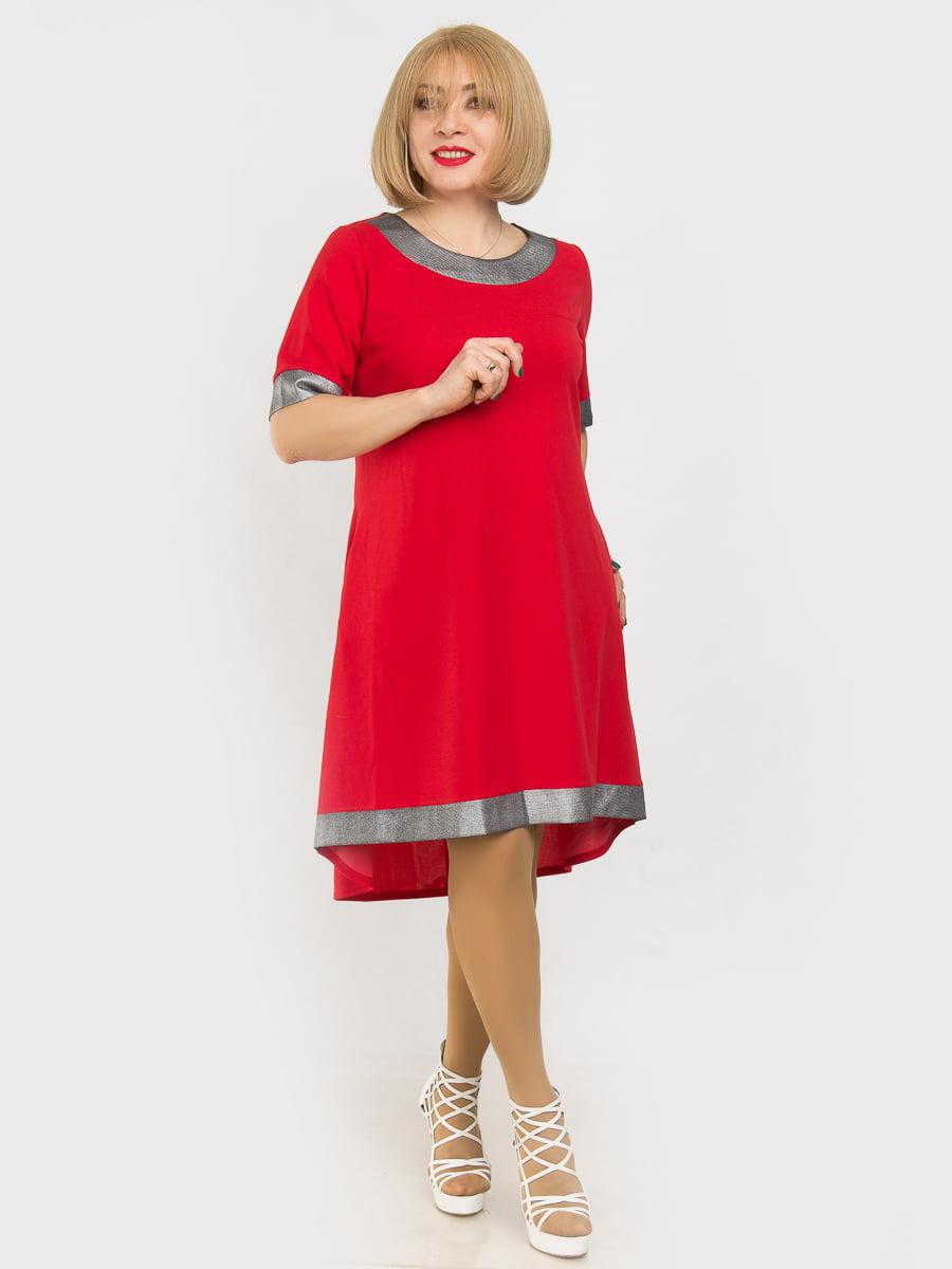 Платье красное   4982867