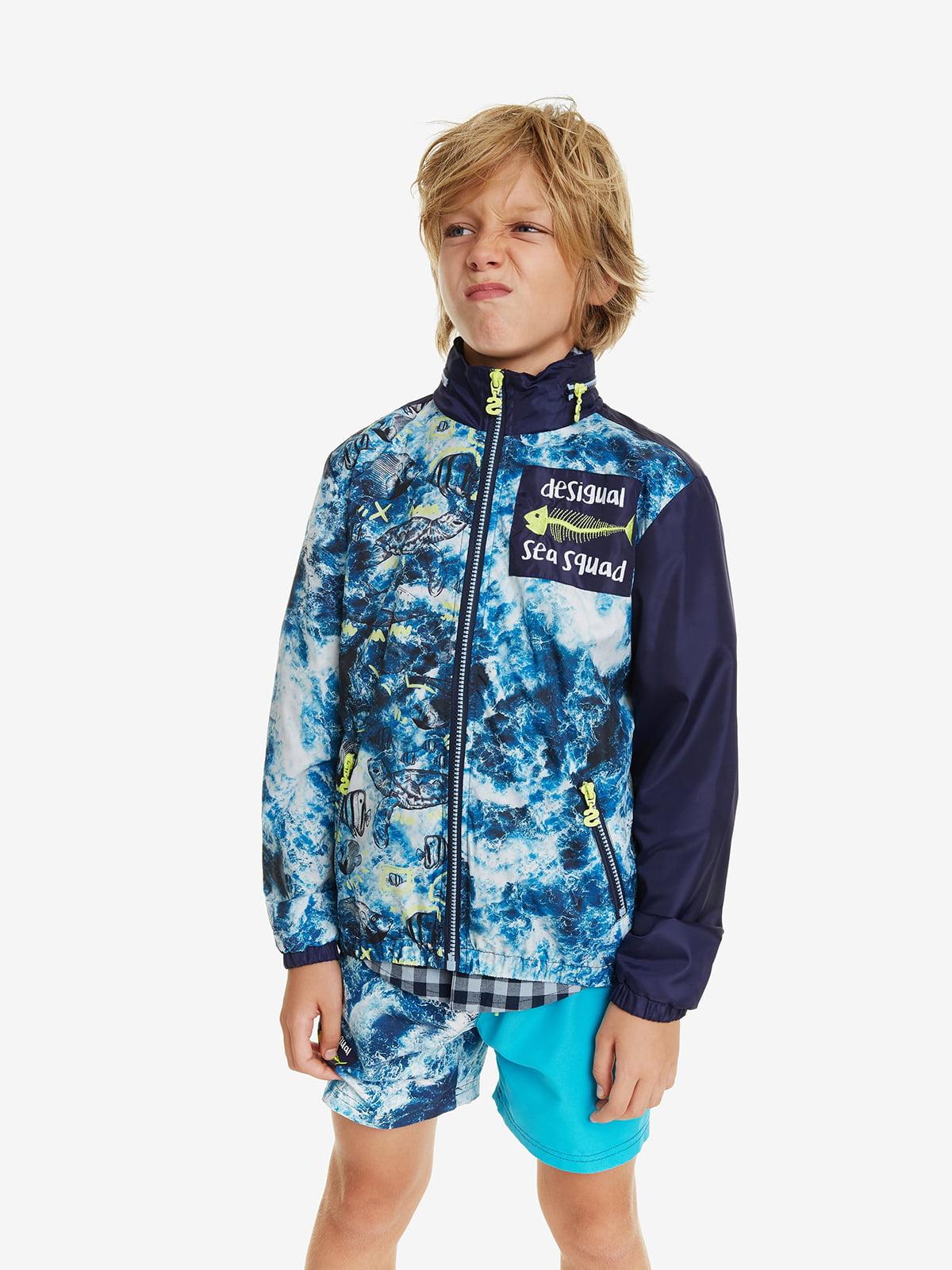 Куртка синяя в принт | 4983008