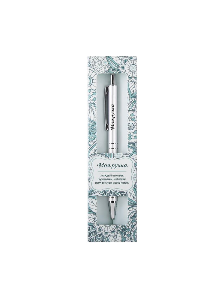Ручка шариковая с надписью «Моя ручка» | 4984210