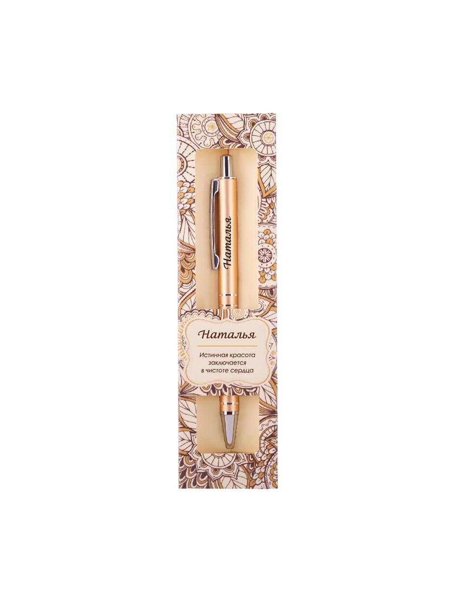 Ручка шариковая «Наталья» | 4984213