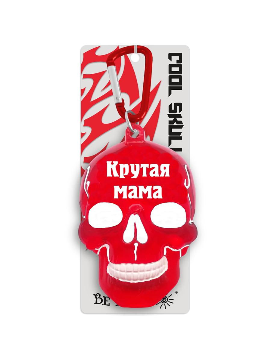 Брелок для ключей в виде черепа «Крутая мама» | 4984258
